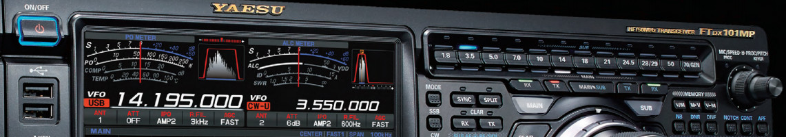 The new Yaesu FTDX 101MP
